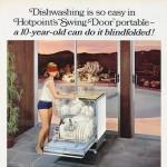 Посудомоечная машина Hotpoint