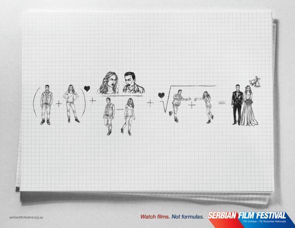 Реклама кинофестиваля в Сербии