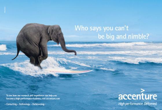 Реклама консалтингового агентства