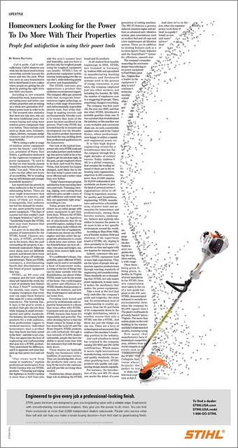 Реклама газонокосилки в журнале