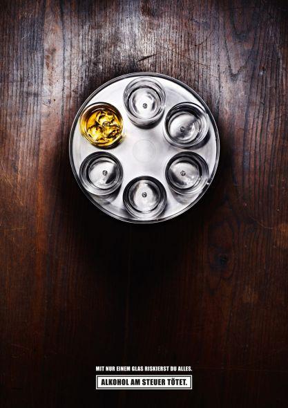 Рекулама против алкоголя за рулем