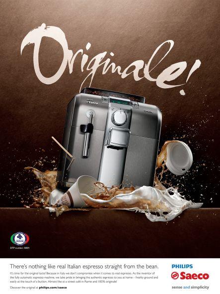 Реклама кофемашины