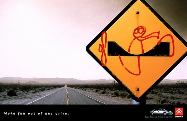 Веселись на дороге