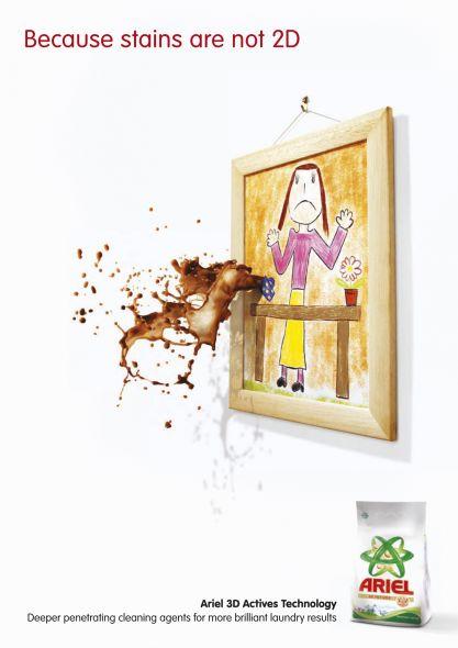 Реклама порошка