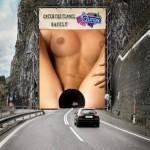 Безопасный туннель Durex