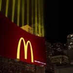 Билборд McDonald's: Картофель фри