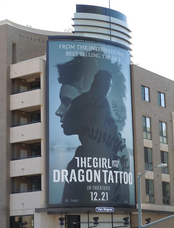 Большой билборд