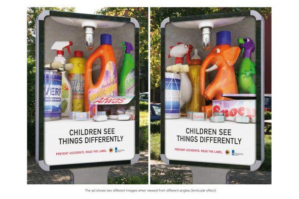 Прячь химию от детей