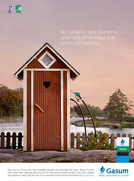 Биогаз в рекламе