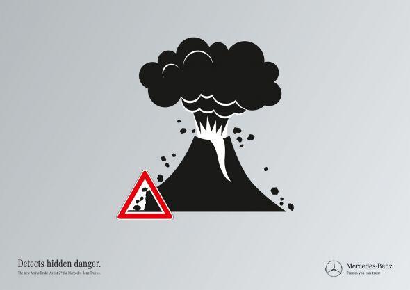 Система обнаружения опасностей на дороге