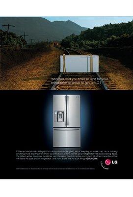 Выкинуть холодильник