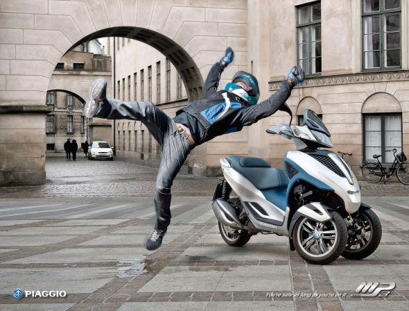 Реклама скутера