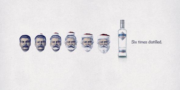 Забавная реклама водки