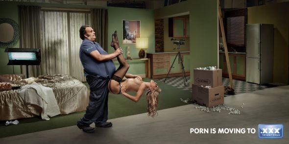 Новая сексуальная реклама доменов ХХХ