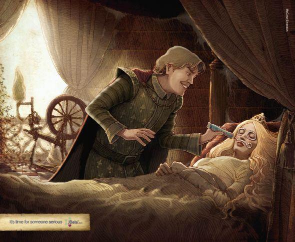 Реклама сайта знакомств ucoz скрипт заказ рекламы