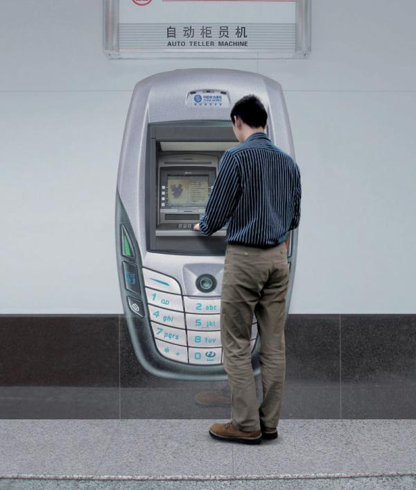 Рекламный банкомат