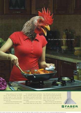 Реклама вентиляции