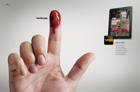 Реклама электронного журнала