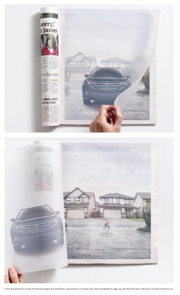 Реклама датчиков заднего хода