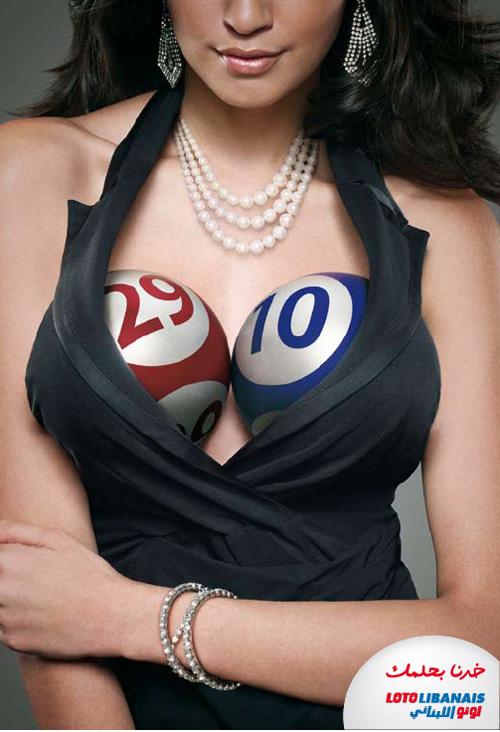 Забавная реклама лотереи