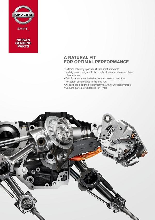 Реклама обслуживания авто от Nissan