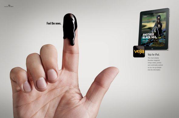 Палец в нефти