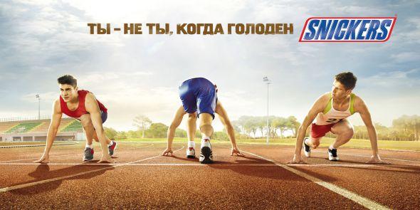 Реклама Сникерс