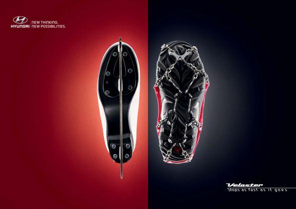 Кроссовки в рекламе автомобиля Hyundai