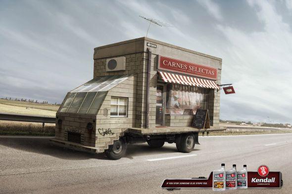 Реклама машинного масла
