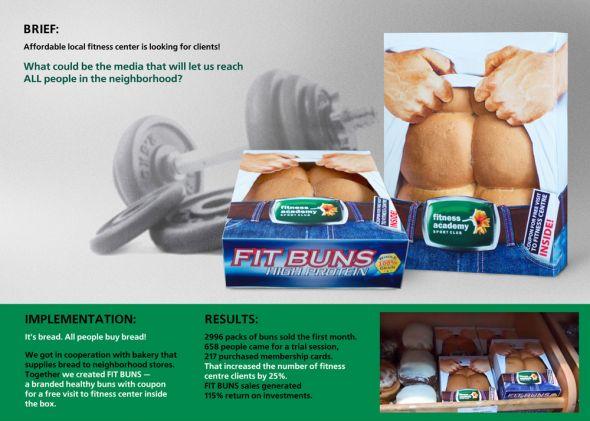 Реклама фитнес центра
