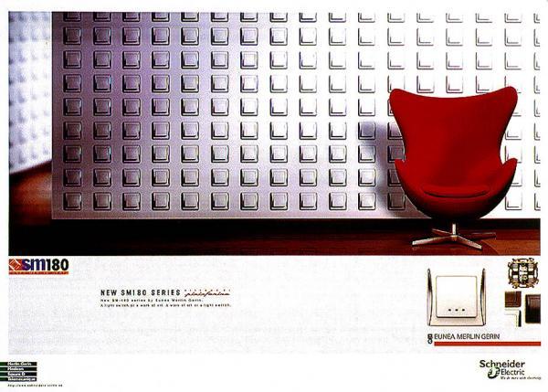 Реклама выключателей
