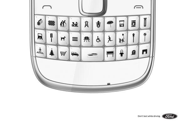 Реклама против СМС за рулем