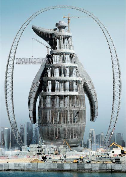 Реклама книг о строительстве