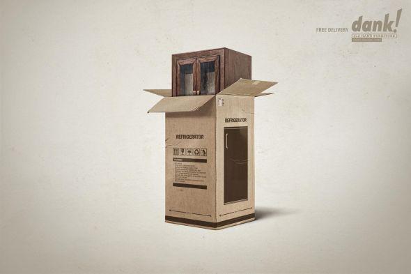 Реклама магазина б/у мебели