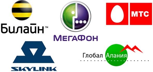 Выбрать оператора мобильной связи