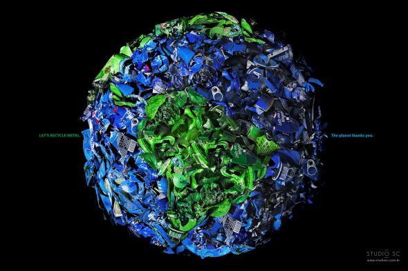 Планета из мусора