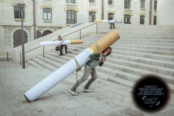 Дорогие сигареты