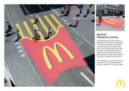 Реклама картофеля фри от McDonald's