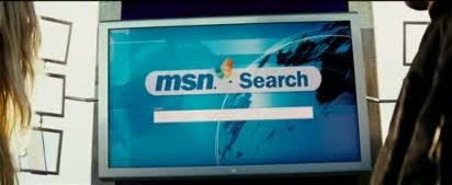 Скрытая реклама поиска MSN