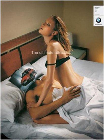 Сексуальная реклама BMW