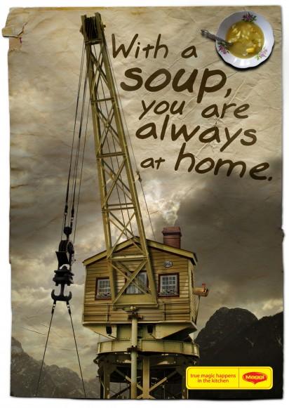 Реклама супа
