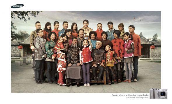 Реклама Фотоаппарата Samsung WB700