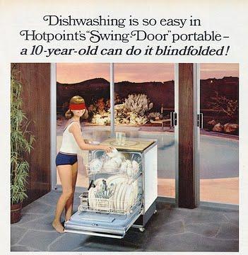 Старая реклама посудомоечной машины