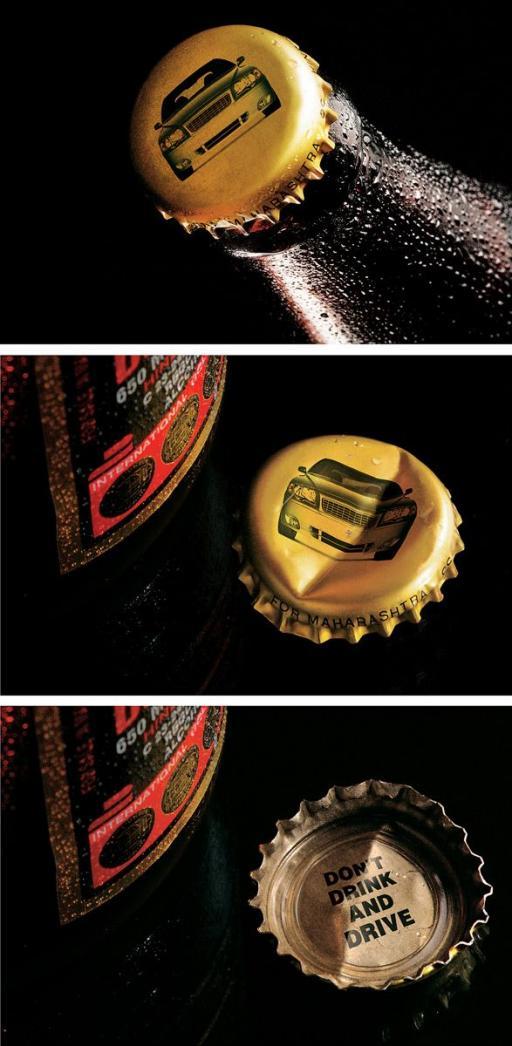 Антиалкогольная реклама на пиве