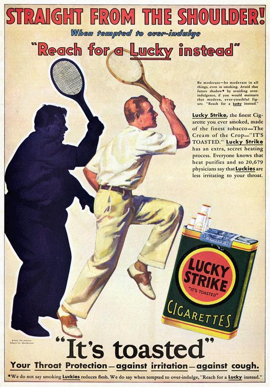 Реклама полезных сигарет
