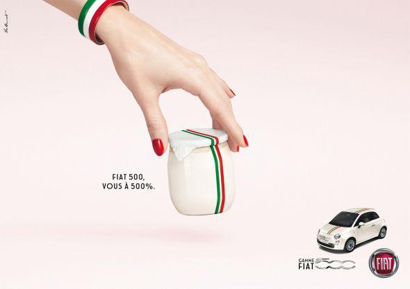 Реклама Фиат