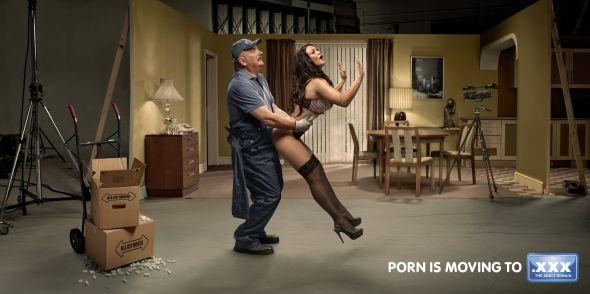 Порно реклама