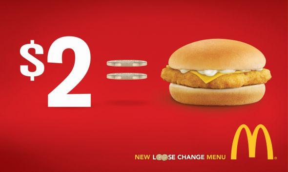 Реклама McDonald's