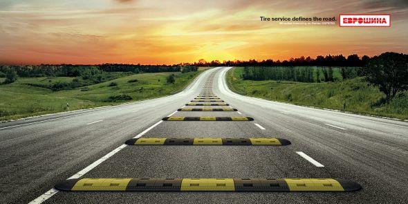 Реклама шиномонтажа