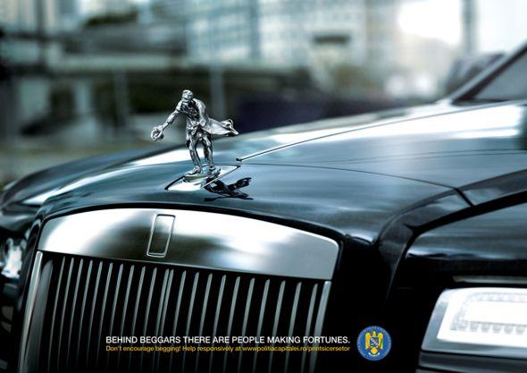 Реклама полиции